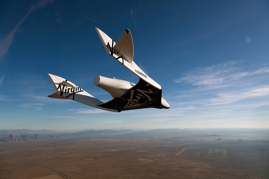 Virgin Galactic is aiming to offer its first passenger flight this year