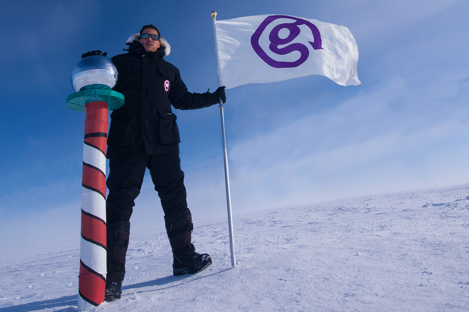 Bruce Poon Tip (south pole)