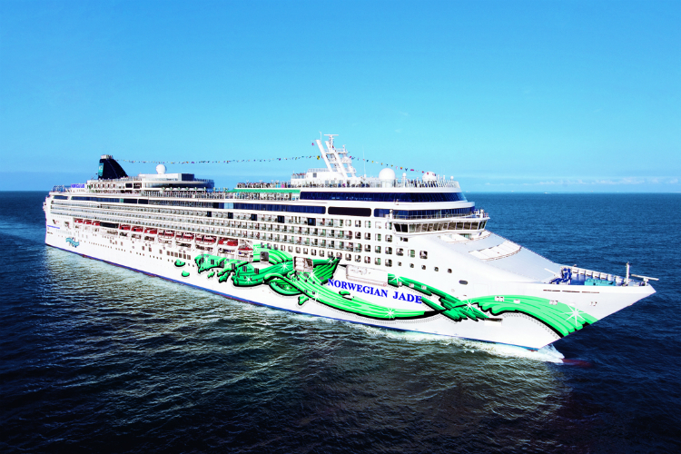 NCL unveils $400m upgrade programme