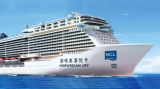 Norwegian Cruise Line expands in Asia