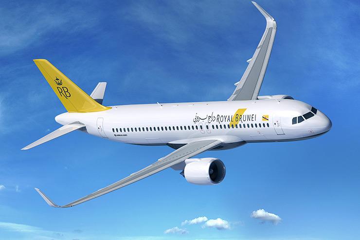 TTG - Travel industry news - Royal Brunei launches online