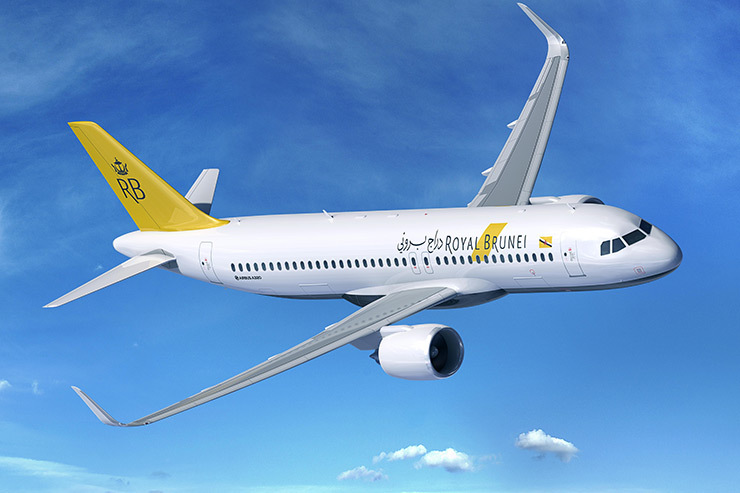Royal Brunei Airlines - the airline that dares to dream