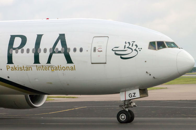 Pakistan's flag carrier banned from UK