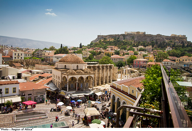 Win a trip to Athens with Visit Greece