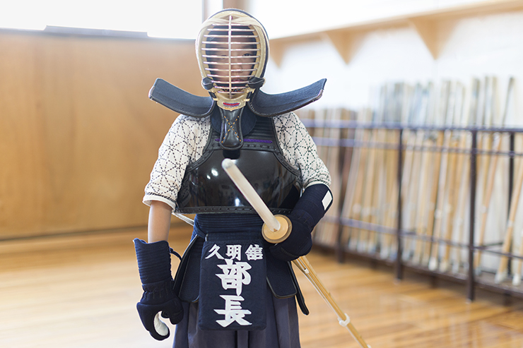 7. Kendo and video games