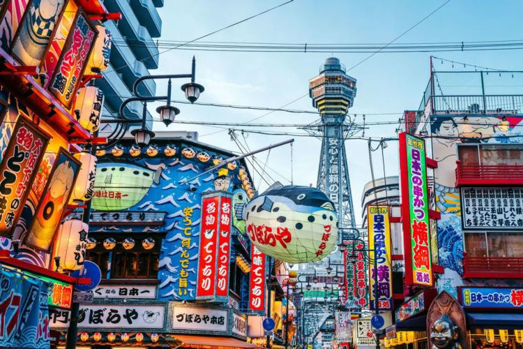 Japan introduces departure tax for tourists