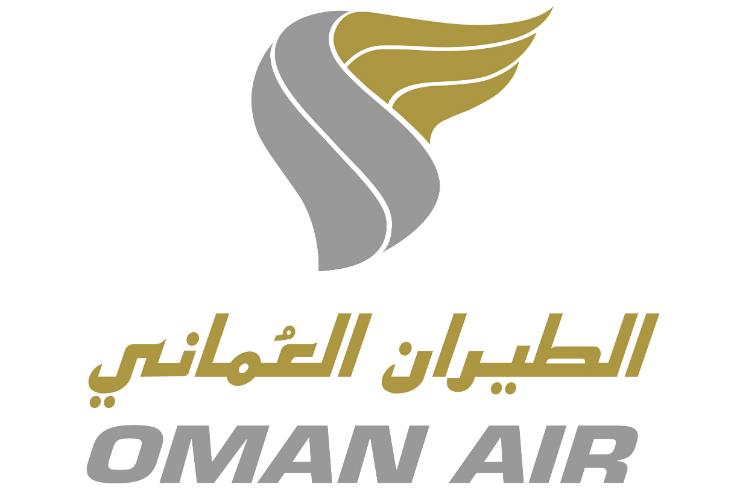 Oman Air adopts NDC technology