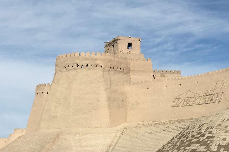 Uzbeckistan.jpg