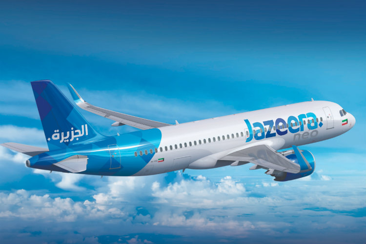 Kuwait's Jazeera Airways announces Gatwick service