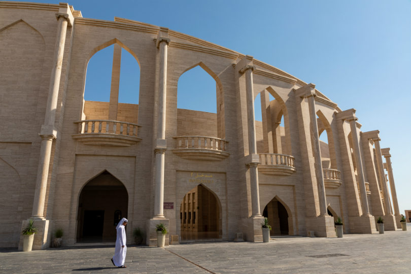 Amphitheatre at the Katara Cultural Village in Qatar. Picture: Peter Ellegard