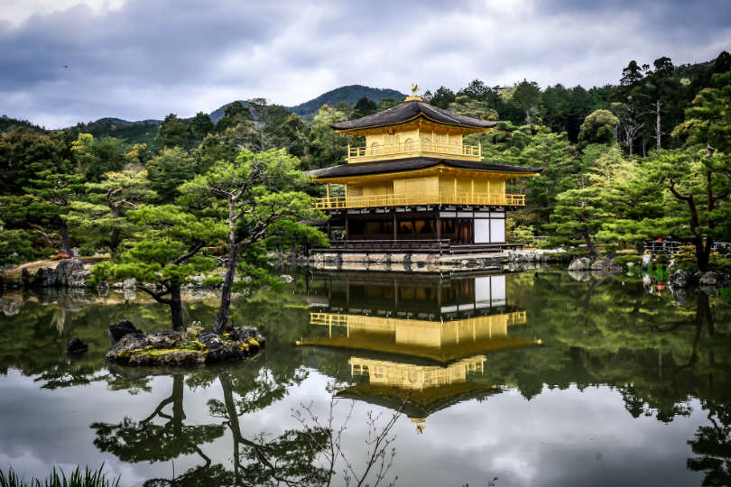 Kyoto's famous golden temple is among the highlights