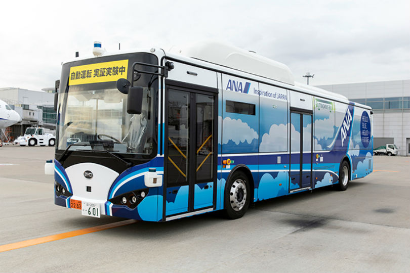The driverless bus being tested by All Nippon Airways