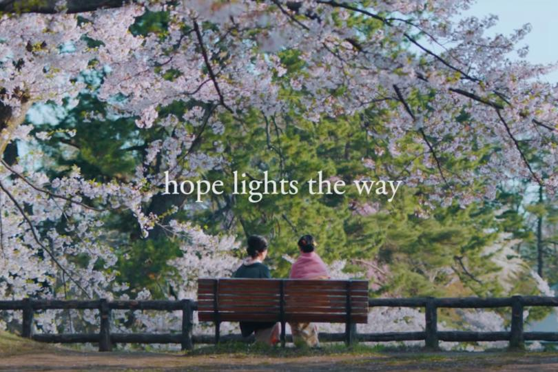 Nature and wellbeing focus for new Japanese tourism campaign