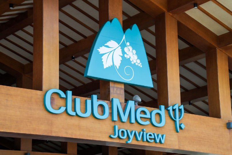 Fosun has developed the Club Med Joyview brand for the Chinese market