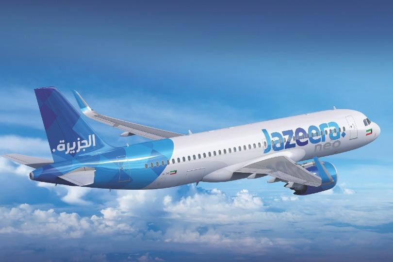 Jazeera Airways to launch Heathrow flights